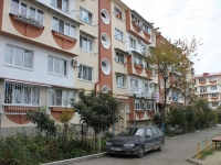 Sochi, Golubye dali st, house 36. Apartment house