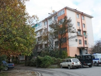 Sochi, Golubye dali st, house 37. Apartment house