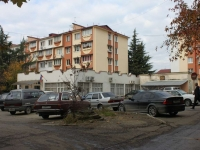 Sochi, Golubye dali st, house 38. Apartment house