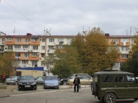 Sochi, Golubye dali st, house 42. Apartment house