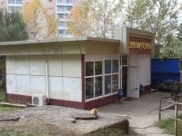 Sochi, Golubye dali st, house 63А. store