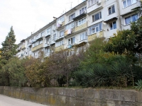 Sochi, Golubye dali st, house 64. Apartment house