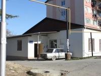 Sochi, Golubye dali st, house 71Б. polyclinic