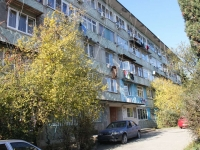 Sochi, Golubye dali st, house 76. Apartment house