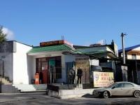Сочи, улица Голубые дали, дом 99А. магазин