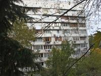 Sochi, Gudautskaya st, house 3А. Apartment house