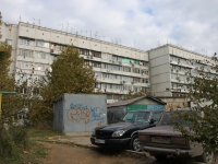Sochi, Gudautskaya st, house 5. Apartment house