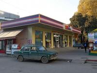 Сочи, улица Демократическая, дом 8. магазин