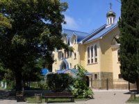 Сочи, церковь СОШЕСТВИЯ СВЯТОГО ДУХА, улица Демократическая, дом 19