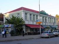 Сочи, улица Демократическая, дом 51. магазин