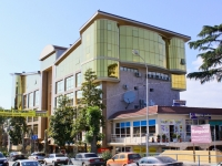 索契市, Demokraticheskaya st, 房屋 53А. 商店