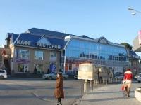 Sochi, Demokraticheskaya st, house 54. store