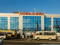 Sochi, shopping center НОВЫЙ ВЕК, Demokraticheskaya st, house 52