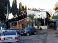 Sochi, cafe / pub Adriano, Lenin st, house 1/1