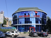 "Sochi, shopping center ""ТАТУЛЯН"", Lenin st, house 1А"