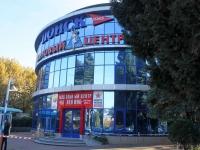 Сочи, торговый центр ТАТУЛЯН, улица Ленина (Адлер), дом 1