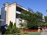 索契市, Lenin st, 房屋 2. 写字楼