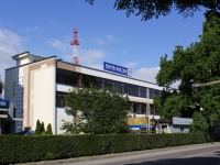 Sochi, Lenin st, house 2. office building