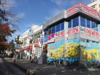 Сочи, улица Ленина (Адлер), дом 10А. магазин