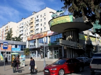 Sochi, Lenin st, house 10. shopping center