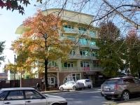 索契市, Lenin st, 房屋 37А. 多功能建筑