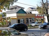 Сочи, улица Ленина (Адлер), дом 45. магазин