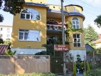 索契市, Lenin st, 房屋 46А. 商店