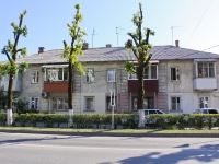 Sochi, Lenin st, house 47. Apartment house