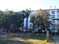 Сочи, улица Ленина (Адлер), дом 48. многоквартирный дом