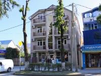 Сочи, улица Ленина (Адлер), дом 55. многофункциональное здание