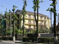 Сочи, улица Ленина (Адлер), дом 59А. гостиница (отель)