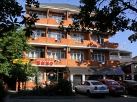 "Сочи, гостиница (отель) ""Александра"", улица Ленина (Адлер), дом 77"