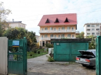 Sochi, Lenin st, house 153. Apartment house