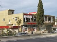 Сочи, улица Ленина (Адлер), дом 187. магазин