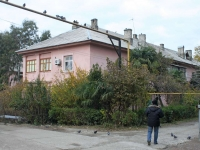 Sochi, Lenin st, house 196. Apartment house
