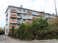 Sochi, Lenin st, house 204. Apartment house
