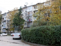 Sochi, Lenin st, house 212. Apartment house