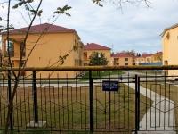 Сочи, санаторий С.С.С.Р, улица Ленина (Адлер), дом 217А