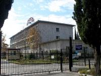 索契市, 疗养院 С.С.С.Р, Lenin st, 房屋 217А