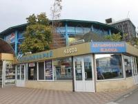 """Sochi, дельфинарий """"АКВАТОРИЯ"""", Lenin st, house 219/2"""