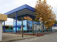 Сочи, улица Ленина (Адлер), дом 219А/15. многофункциональное здание