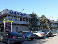 Sochi, Lenin st, house 219Б/6. multi-purpose building