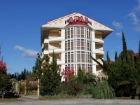 Sochi, hotel Арли, Lenin st, house 219Д