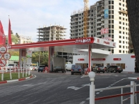 Sochi, fuel filling station ООО, Лукойл-ЮгНефтепродукт, №170, Lenin st, house 276/2
