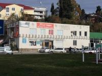 索契市, Lenin st, 房屋 276. 商店