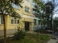 Sochi, Lenin st, house 99. Apartment house