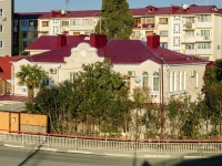 Sochi, Lenin st, house 142. Apartment house