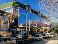 """Сочи, торговый центр """"ТАТУЛЯН"""", улица Ленина (Адлер), дом 1А"""