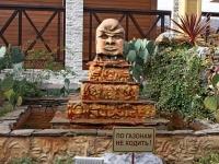Sochi, fountain В мексиканском стилеLenin st, fountain В мексиканском стиле