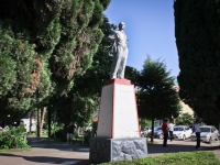 Sochi, monument В.И. ЛенинуLenin st, monument В.И. Ленину